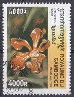 CAMBOGIA - 2000 - Yvert 1782Z Usato. - Cambogia