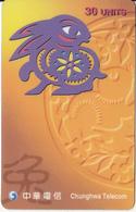 TAIWAN - Chinese Horoscope/Year Of The Rabbit, Chunghwa Prepaid Card 30 Units, Exp.date 01/07/01, Used - Zodiaco