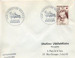 CAR EXPOSITION DES PTT 1966 CHEVAUX VOITURE CALECHE HIPPOMOBILE CHATEAU GONTIER - Marcophilie (Lettres)