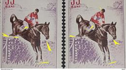 Errors Romania 1964 Mi 2277, Horses With Printed Horse Misplaced, Mnh - Variedades Y Curiosidades