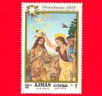 EMIRATI ARABI - AJMAN - 1969 - Natale - Dipinto Di Andrea Del Verrocchio - Battesimo Di Cristo - 2 - P. Aerea - Ajman
