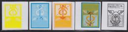 RWANDA (1975) Caduceus. Set Of 5 Color Separations. Scott No 679. Rwanda University 10th Anniversary. - Ruanda
