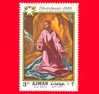 EMIRATI ARABI - AJMAN - 1969 - Natale - Dipinto Di El Greco - Gesù Nel Giardino Del Getsemani - 3 P. Aerea - Ajman