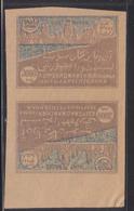 AZERBAIJAN (1922) Bibi Eibat Oil Field. Tête-bêche Imperforate Pair. Scott No 28. - Azerbaïjan