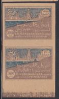 AZERBAIJAN (1922) Bibi Eibat Oil Field. Imperforate Pair With Overinked Blue. Scott No 28. - Azerbaïjan