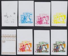 RWANDA (1972) Painter. Weaver. Set Of 8 Color Separations. Scott No 490. Fight Against Racism.. - Other