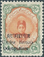 PERSIA PERSE IRAN PERSIEN PERSIAN,1915 The BUSHIRE Occupationnal,Overprin 1ch Not Used Mint - Iran