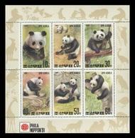 North Korea 1991 Mih. 3165/70 Fauna. Pandas (M/S) MNH ** - Corea Del Norte