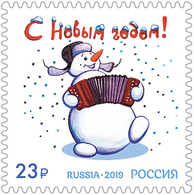 Russia 2019 Happy New Year Stamp MNH - 1992-.... Federation