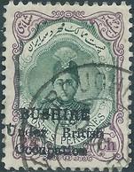 PERSIA PERSE IRAN PERSIEN PERSIAN,1915 The BUSHIRE Occupationnal,Overprin 24ch Canceled In Bouchir,Singed M.Sadri - Irán