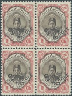 PERSIA PERSE IRAN PERSIEN PERSIAN,1922-1341 Lunar The CONTROLE Issue,Overprint On Block Of 2CH Never Hinged - Iran