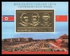 North Korea 1998 Mih. 4049 (Bl.397) Leaders Of China. Mao Zedong. Deng Xiaoping. Jiang Zemin (gold Embossed) MNH ** - Korea, North