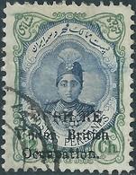 PERSIA PERSE IRAN PERSIEN PERSIAN,1915 The BUSHIRE Occupationnal,Overprin 12ch Canceled In Bouchir - Iran