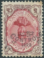 PERSIA PERSE IRAN PERSIEN PERSIAN,1922-1341 Lunar The CONTROLE Issue,Overprint Inverted On 5ch,hinged,Rare,Persiphila653 - Iran