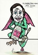 CPM  Nos Célèbres Francs-Maçons Masonic Jean ZIEGER Absinthe SUISSE Diable Devil Tirage Limité RARE Illustrateur LARDIE - Lardie