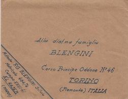 MILITARI -A / 2^ GUERRA MONDIALE 1939/45 - CORRISPONDENZA PRIGIONIERI DI GUERRA DAL CAMPO XXIII DI EL HAJEB - MAROCCO - Guerra 1939-45