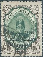 PERSIA PERSE IRAN PERSIEN PERSIAN,1915 The BUSHIRE Occupationnal,Overprin 3ch Canceled In Bouchir - Iran