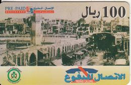 SAUDI ARABIA - City View, Saudi Telecom Prepaid Card 100 SR, Used - Saudi-Arabien
