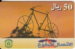 SAUDI ARABIA - Bicycle, Saudi Telecom Prepaid Card 50 SR, Used - Saudi-Arabien
