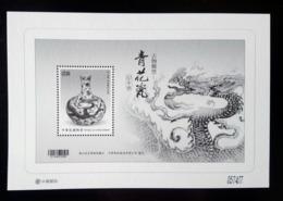 Proof Specimen 2018 Ancient Art Treasure Stamp S/s- Blue & White Porcelain Dragon Lotus Flower Vase 2019 - Museums