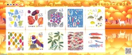 Japan 2019 Gig=fts From The Forest 10v M/s, (Mint NH), Mushrooms - Fish - Unused Stamps