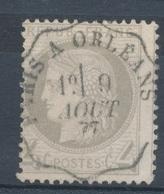 N°52 CONVOYEUR - 1871-1875 Cérès