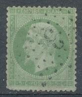 N°20 ETOILE DE PARIS CHIFFRE - 1862 Napoléon III.