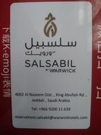 Saudi Arabia Hotel Key, Salsabil By Warwick, Salsabil  (1pcs) - Hotelkarten