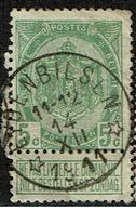 83  Obl Relais  Ergenbilsen  + 15 - 1893-1907 Coat Of Arms