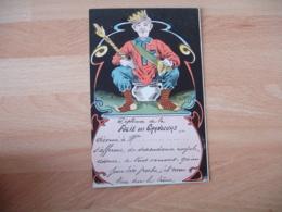 Carte Humour Diplome Folie Des Grandeurs Roi Pot De Chambre - Humor