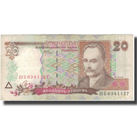 Billet, Ukraine, 20 Hryven, 2000, KM:112b, TTB - Ukraine
