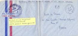 GUERRE D'INDOCHINE VIET-NAM ECOLE DE LA MARINE VIETNAMIENNE * POSTE NVALE FRANÇAISE * TàD POSTE NAVALE Du 20-3-1956 - Poststempel (Briefe)