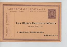 2PR/ Entier CP 58 Repiquage Les Dépôts Dentaires Réunis S.A.9 , Boulevard Bischoffsheim Bruxelles MINT - Stamped Stationery