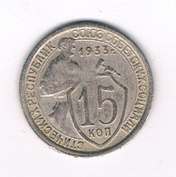 15 KOPEK  1933  CCCP  RUSLAND /9210/ - Russie