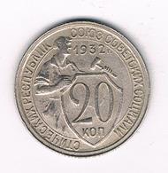 20 KOPEK  1932  CCCP  RUSLAND /9211/ - Russie