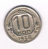10 KOPEK  1936  CCCP  RUSLAND /9212/ - Russie