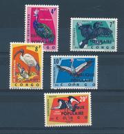 KATANGA CONGO KINSHASA STANLEYVILLE LOCAL OVERPRINT COB 11/15 MNH - Katanga