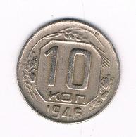 10 KOPEK  1946  CCCP  RUSLAND /9214/ - Russie