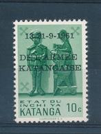 "KATANGA PRIVATE OVERPRINT "" VICTOIRE DE L'ARMEE KATANGAISE"" CURIOSITY VICTOIRE MISSING MNH - Katanga"
