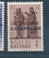 """KATANGA PRIVATE OVERPRINT """" VICTOIRE DE L'ARMEE KATANGAISE""""  MNH - Katanga"""