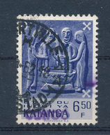 KATANGA CONGO KINSHASA ALBERTVILLE COB 14 SCARCE 6.5 F BLUE WITH PURPLE OVERPRINT ON FRAGMENT USED - Katanga