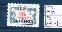 KATANGA COB 50 INVERTED MNH - Katanga