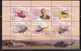 2009 Mi Bl123 - Unused Stamps