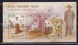 2010 Mi Bl129 - Unused Stamps