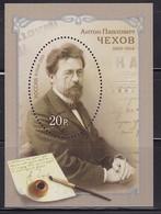 2010 Mi Bl130 - Unused Stamps