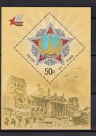 2010 Mi Bl132 - Unused Stamps