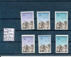 KATANGA GENDARMERIE COB 79/81 +  IMPERFORATED MNH - Katanga