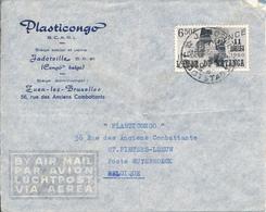 KATANGA COVER FROM JADOVILLE 09.12.60 TO BELGIUM - Katanga