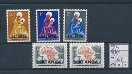 KATANGA COB 1/5 MNH - Katanga