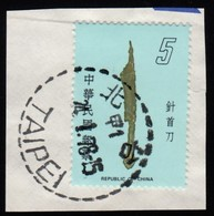 REPUBLIC OF CHINA (Taiwan) - YW2377 Knife Coin 'TAIPEI Post Mark' / Used Stamp - 1945-... Republic Of China